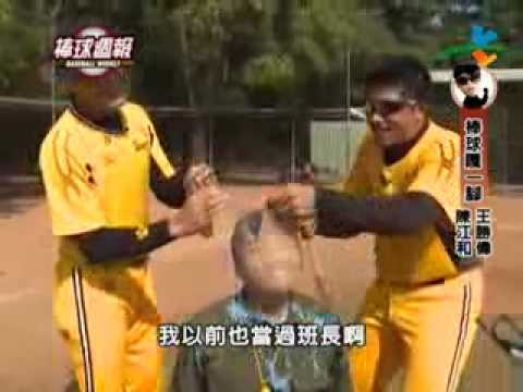 【棒球嘎一腳#5】蔡阿嘎 X 王勝偉+陳江和 (緯來棒球週報)