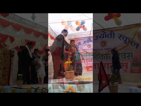 Jeevan Jyoti school Parents days 2072 ' s photos