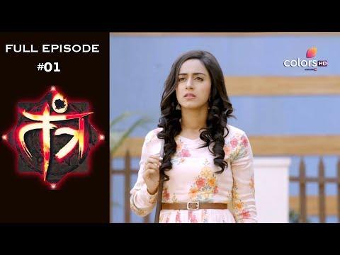 Tantra - 3rd December 2018 - तंत्र - Full Episode thumbnail