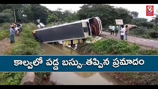 20 Injured As Orange Travels Bus Roll Over Into Agriculture Canal | Krishna District