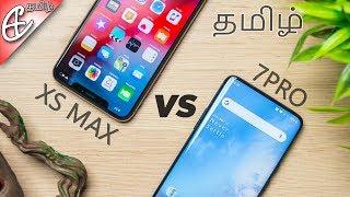 (தமிழ்) OnePlus 7 Pro vs iPhone XS Max Speedtest - பயங்கரம் !!