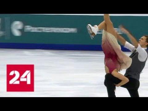 Российские фигуристы успешно выступили на этапе Гран-при в Москве - Россия 24