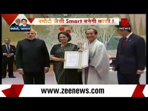 PM Modi gifts Bhagavad Gita to Shinzo Abe