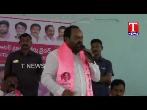 Transport Drivers Association Members Joins TRS Party In Presence Of Whip Nallala Odelu | Mancherial