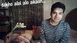 Dekho Aloy Alo Akash (Asadoma Sadgamaya) Cover   Tahmeed Galib