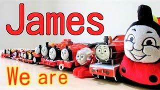 【We are James!】 Thomas & Friends きかんしゃトーマス