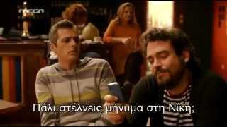 Me ta pantelonia kato (2013) - Official Trailer
