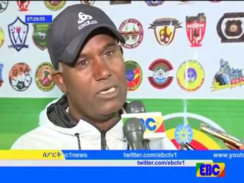 Ethiopian Sport News from EBC December 4, 2016