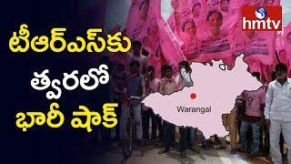 ఉమ్మడి వరంగల్ జిల్లా నుంచి కాంగ్రెస్లోకి కీలక టీఆర్ఎస్ నేతలు | Warangal | hmtv