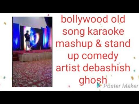 bollywood old karaoke track mashup singer debashish ghosh||2108