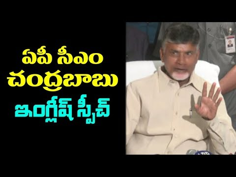 CM Chandrababu Naidu Says AP People Facing Problems with Modi Government | indiontvnews
