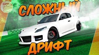 Mazda RX8 + 2JZ = СЛИШКОМ СЛОЖНЫЙ ДРИФТ! / FURIDASHI: Drift Cyber Sport