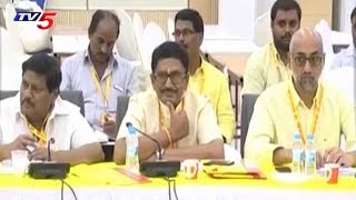 CM Chandrababu Review Meet with Party Leaders | Amaravati