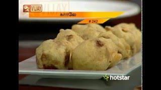 Samayal Samayal with Venkatesh Bhat 12/19/15