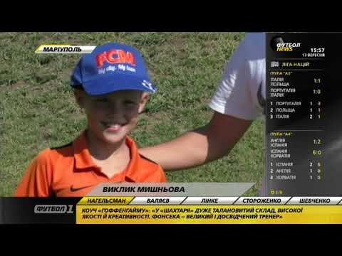 Десятилетний юноша превзошел достижение игрока Мариуполя