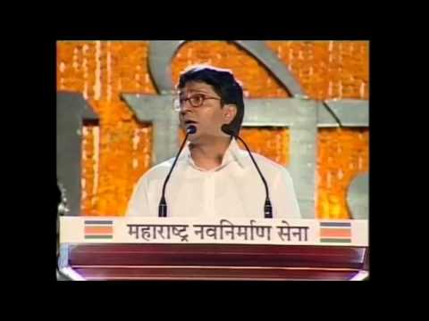 Raj Thakare (thackeray) On Lalu Prasad Yadav And Shatrughn Sinha. Best Mimicry Ever. video