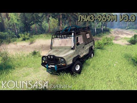 LuAZ 969M. v3.0
