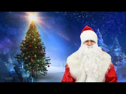 Дед мороз на новый год 2017 год