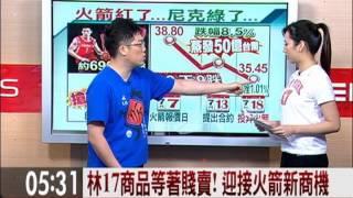 07/20/2012 年代新聞 林書豪火箭隊特別報導.mpg