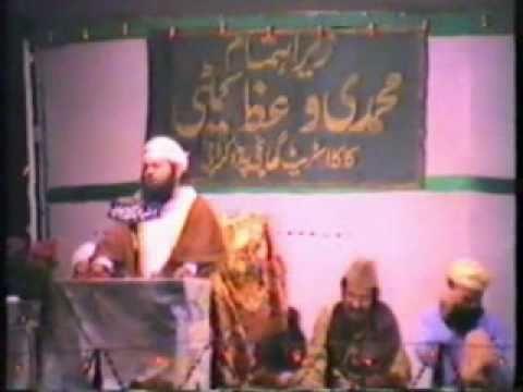 Waqae Karbala (16 18) By Molana Shafi Okarvi Shahadate Imam Hussain, Bayane Shahadat video
