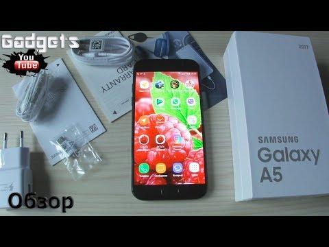 Алиэкспресс удивил( Samsung Galaxy A5 2017)со скидой за 2дня офигеть