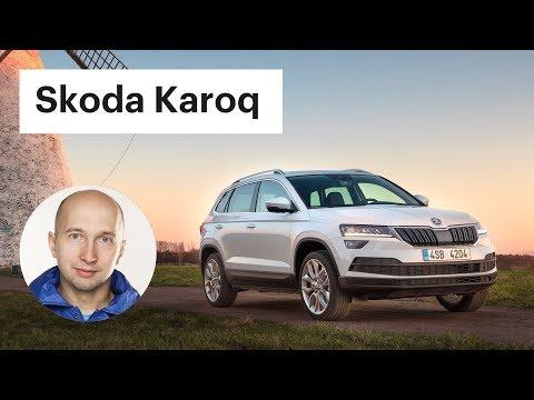 Новая Шкода Карок 2018 - замена Йети / Обзор Skoda Karoq вместо Yeti