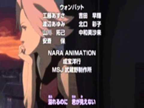 Naruto Couples - I love you soo