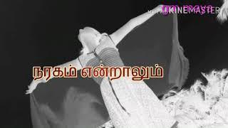 azhage azhage en azhage Tamil album song gm maya