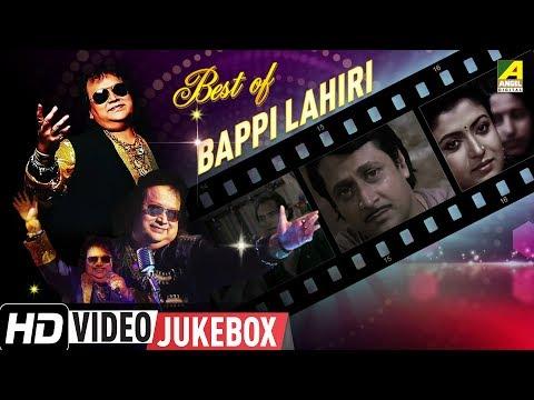 Best of Bappi Lahiri | Bengali Movie Songs Video Jukebox | বাপ্পি লাহিড়ী