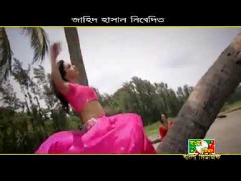 Bangla Sexi Song Buty video