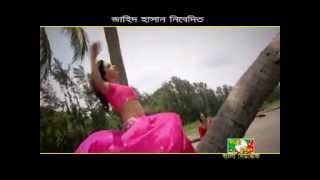 Bangla sexi song Buty