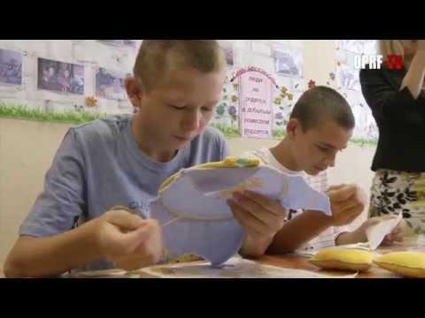 Орловское специальное училище №1