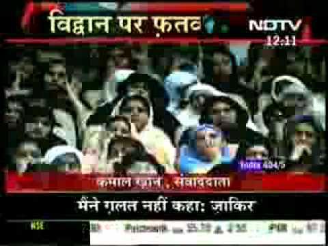 Dr. Zakir Naik Clarification About Yazeed (1 Of 2) video