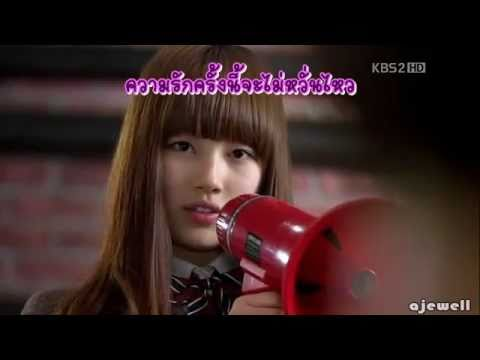 【thai Ver. Cover】 Sunye - Maybe (dream High Ost.) By Nymphoenix {lyric By Raydarykung} video