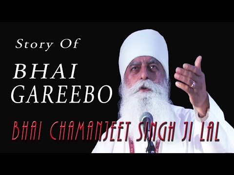 STORY OF BHAI GAREEBO | by Bhai Chamanjeet Singh Ji Lal | San Jose, CA |