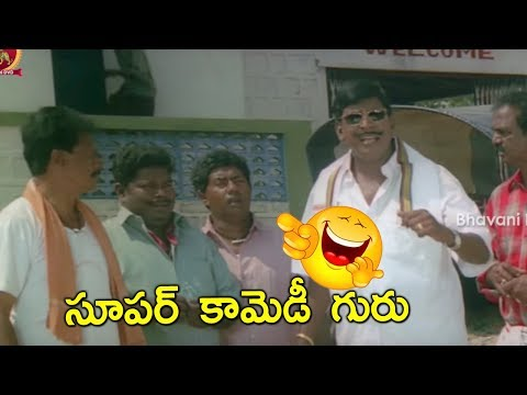Vadivelu Superb Comedy Scene || Latest Telugu Comedy Scenes || Telugu Comedy Bazaar