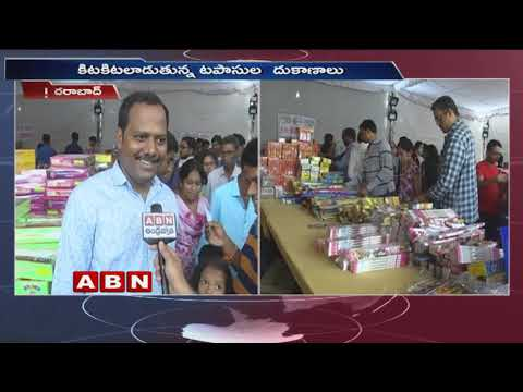 Hyderabad Public Opinion on Supreme Court's cracker bursting time and China crackers Impact