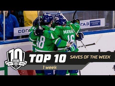 17/18 KHL Top 10 Goals for Week 1 🏒