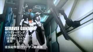 Mobile Suit Gundam 00 Season 2 - Full Bio & All Mobile Suits ? Final Version ?
