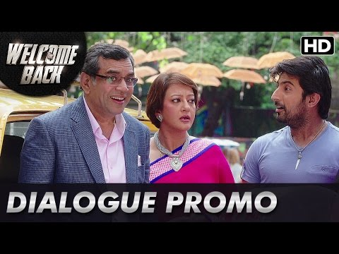All Gather For Ajju Bhai Jayanti! | Dialogue Promo | Welcome Back