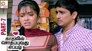 All In All Alaguraja - Kadhalil Sodhappuvadhu Eppadi Tamil Full Movie | Part 7 | Siddharth | Amala Paul | S Thaman