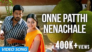 Onne Patthi Nenachale - Kaadu