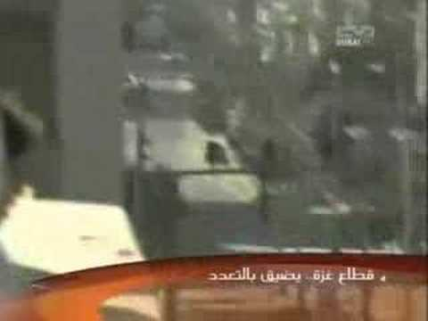 Mosaic: World News From The Middle East - June 14, 2007