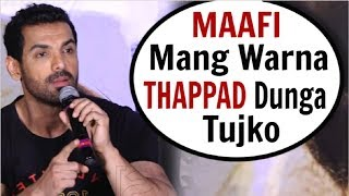 John Abraham ANGRY On Reporter At Romeo Akbar Walter (RAW) Movie Trailer Launch