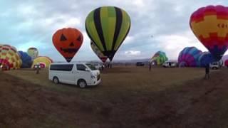 Osaki Balloon Festival 2016 360