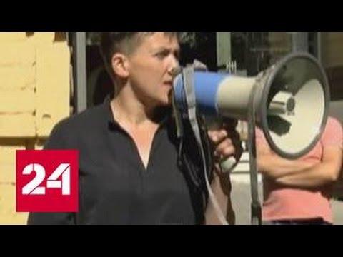 савченко на митинге обвинила порошенко в обмане очень эластичное