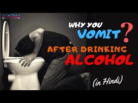 Why You Vomit after Drinking Alcohol ( in Hindi ) | Alcohol & Vomit | Cocktails India |