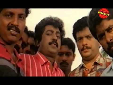 Kireedamillatha Rajakkanmar | Full Malayalam Movie | Kalabhavan Mani, video