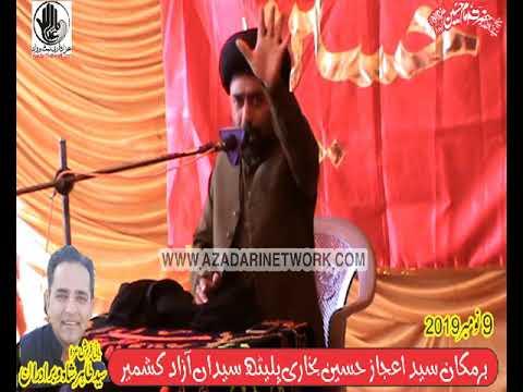 Allama Qamar Naqvi || Majlis 9 Nov 2019 Plaith Syedan Kashmir ||
