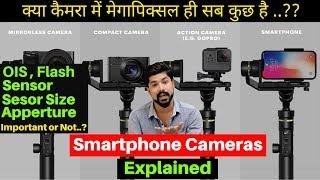 Kya Camera me Megapixel hi sab kuch hai.? Sensor, OIS, Apperture, Autofocus Important or Not|[Hindi]
